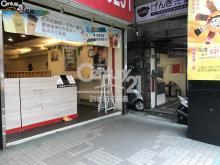買屋、賣屋、房屋買賣都找21世紀不動產– 長安西路黃金店面–台北市大同區長安西路