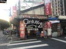 買屋、賣屋、房屋買賣都找21世紀不動產– 雙連角窗店面–台北市大同區錦西街