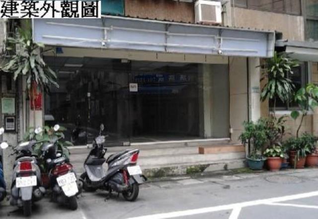 復興捷運壹樓(A16005)