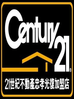 想買屋、賣屋、租屋,解決房地產大小事?就找您附近的房仲專家-李昕恩 | 21世紀不動產