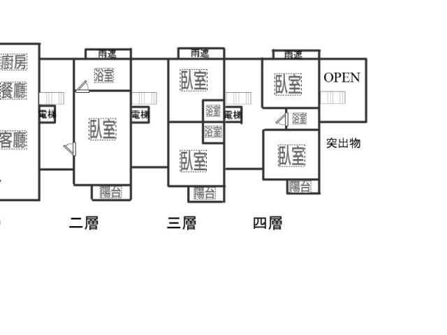 平鎮國中別墅豪宅(附電梯)