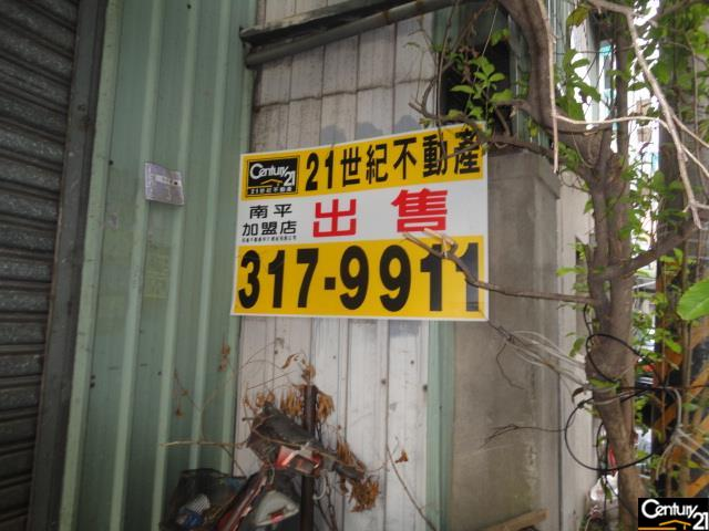 房屋買賣-桃園市八德區買屋、賣屋專家-專售三元市場麥當勞建地,來電洽詢:(03)317-9911