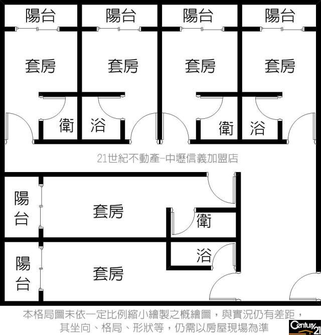 中國信託收租套房1