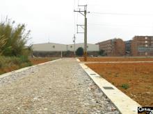 買屋、賣屋、房屋買賣都找21世紀不動產– 中央大學旁美農地1–桃園市平鎮區雙連段