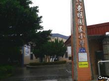 東明國小漂亮農地