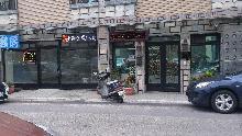 買屋、賣屋、房屋買賣都找21世紀不動產– 西區超級90套店–新竹縣湖口鄉民富街