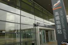 買屋、賣屋、房屋買賣都找21世紀不動產– A18站電梯別墅–桃園市大園區致祥三街