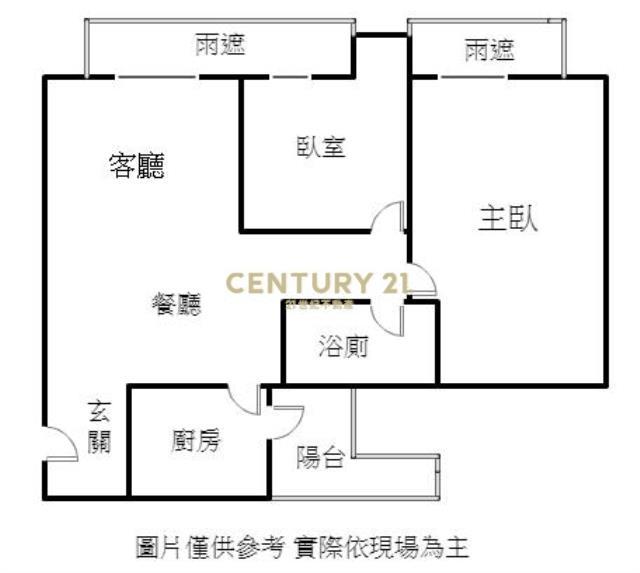 房屋買賣-新北市林口區買屋、賣屋專家-專售星空樹,來電洽詢:(02)2600-3116