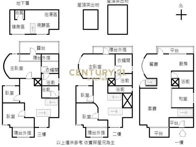 麗園獨棟別墅