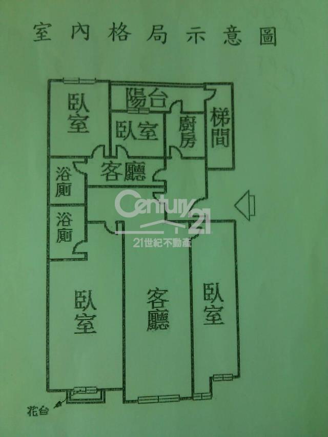 房屋買賣-新北市中和區買屋、賣屋專家-專售(1297)夏威夷電梯4房,來電洽詢:(02)2928-8888