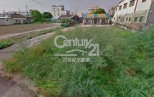 買屋、賣屋、房屋買賣都找21世紀不動產– (1584)台南西港小建地–台南市西港區西港堡段