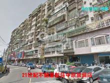 買屋、賣屋、房屋買賣都找21世紀不動產– 捷運丹鳳站電梯-B57–新北市新莊區福營路