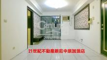 買屋、賣屋、房屋買賣都找21世紀不動產– 天下居景觀美3房-B52–新北市新莊區昌平街