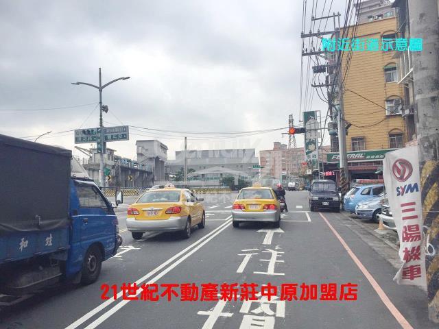 豐年雅寓-A94