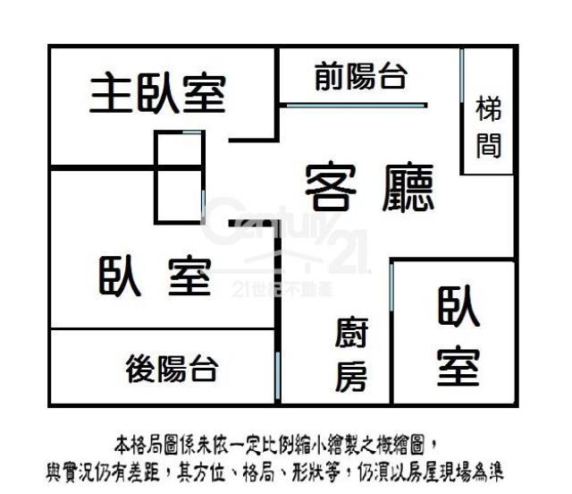 房屋買賣-新北市泰山區買屋、賣屋專家-專售泰林路美二樓-D46,來電洽詢:(02)2277-2345