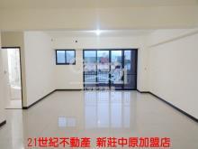 買屋、賣屋、房屋買賣都找21世紀不動產– 金莊悅泉-B190–新北市新莊區福前街