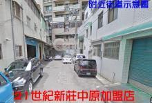 買屋、賣屋、房屋買賣都找21世紀不動產– 丹鳳透天廠房-L51–新北市新莊區中正路