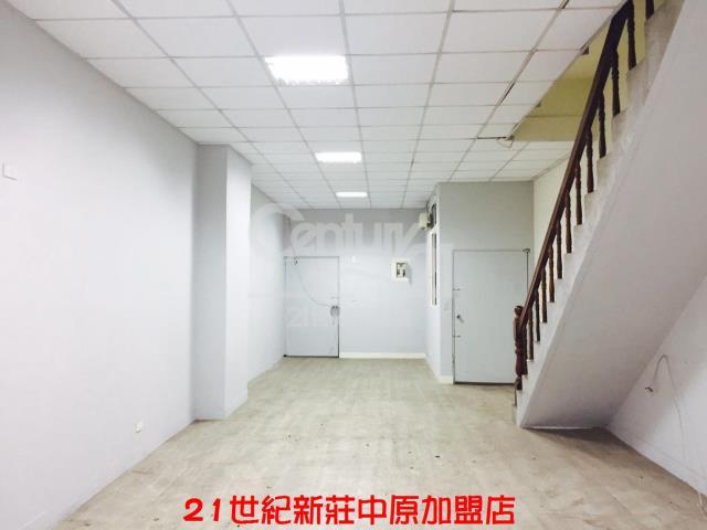 丹鳳捷運商辦-C46
