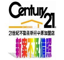 買屋、賣屋、房屋買賣都找21世紀不動產– 新富邑20樓-B175–新北市新莊區中央路