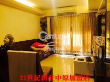 買屋、賣屋、房屋買賣都找21世紀不動產– 喜悅春天-B73–新北市新莊區中港路