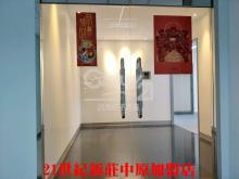 買屋、賣屋、房屋買賣都找21世紀不動產– 遠東鴻運廠辦大樓-L73–新北市三重區光復路一段