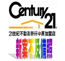 買屋、賣屋、房屋買賣都找21世紀不動產– 綠堤2房-B16–新北市新莊區中華路二段