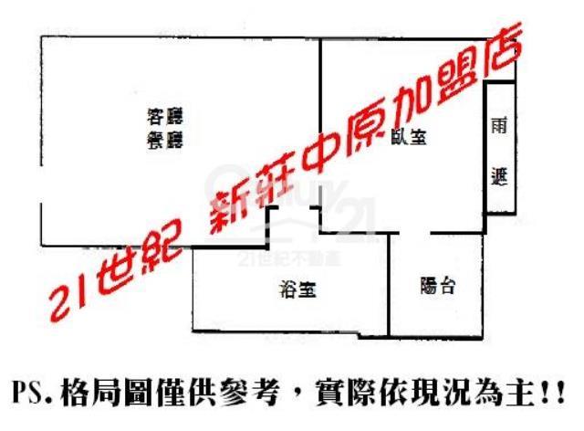 房屋買賣-新北市新莊區買屋、賣屋專家-專售一方林映優質美美屋-B322,來電洽詢:(02)2277-2345