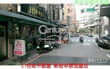 買屋、賣屋、房屋買賣都找21世紀不動產– 佳瑪商圈金店面-C48–新北市新莊區中和街