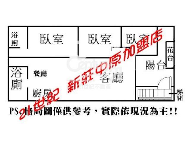 全新裝潢增值屋-D11