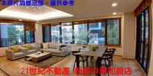 買屋、賣屋、房屋買賣都找21世紀不動產– 松露小豪邸數戶-B611–新北市新莊區昌德街