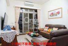 買屋、賣屋、房屋買賣都找21世紀不動產– 樂群花園新城-D21–台北市萬華區中華路二段