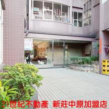 買屋、賣屋、房屋買賣都找21世紀不動產– 宏昇電梯華廈-B66–新北市新莊區新北大道二段