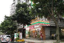 買屋、賣屋、房屋買賣都找21世紀不動產– 台北新都–新北市林口區文化二路一段