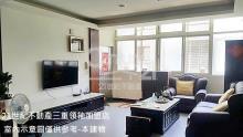買屋、賣屋、房屋買賣都找21世紀不動產– L026.雅緻邊間大三房–新北市蘆洲區三民路