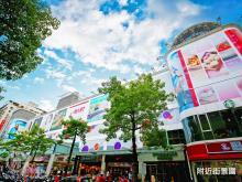 買屋、賣屋、房屋買賣都找21世紀不動產– 佳瑪商圈金店面–新北市新莊區幸福路