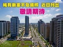 買屋、賣屋、房屋買賣都找21世紀不動產– 萊登邊間二房–新北市新莊區中和街