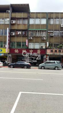 買屋、賣屋、房屋買賣都找21世紀不動產– 八德路店王–台北市松山區八德路四段
