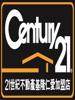 想買屋、賣屋、租屋,解決房地產大小事?就找您附近的房仲專家-鍾文清 | 21世紀不動產