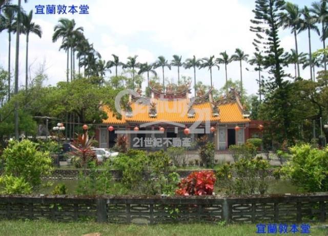 BB354-縣政鄉村童話