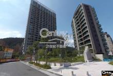 買屋、賣屋、房屋買賣都找21世紀不動產– DA206凱悅三*邊間溫泉湯屋–宜蘭縣礁溪鄉德陽路