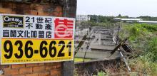 買屋、賣屋、房屋買賣都找21世紀不動產– GC067頭城竹安完整養殖場–宜蘭縣頭城鎮新竹安段