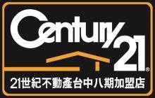 買屋、賣屋、房屋買賣都找21世紀不動產– 大里靜巷透天–台中市大里區中興路二段