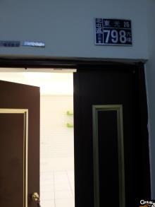 買屋、賣屋、房屋買賣都找21世紀不動產– 世紀座標增值華廈–台中市北屯區東光路