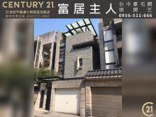 買屋、賣屋、房屋買賣都找21世紀不動產– 富居主人–台中市南屯區大富街