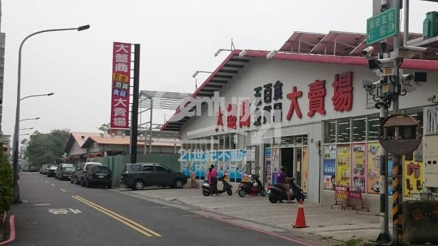 嶺東超值樓店