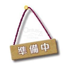 買屋、賣屋、房屋買賣都找21世紀不動產– 磐鈺雲華3房獨立雙平車–台中市南屯區公益路一段
