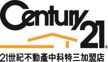 買屋、賣屋、房屋買賣都找21世紀不動產– 彰化和美建地–彰化縣和美鎮彰和路二段