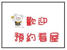 買屋、賣屋、房屋買賣都找21世紀不動產– 北投土地–台北市北投區奇岩路