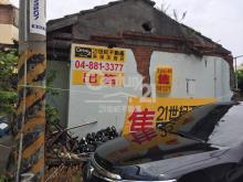 買屋、賣屋、房屋買賣都找21世紀不動產– 二林㊣市中心建地–彰化縣二林鎮儒雅段