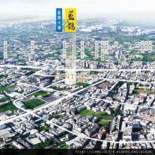 買屋、賣屋、房屋買賣都找21世紀不動產– 藍鵲首席2房平車–台中市大雅區四德段